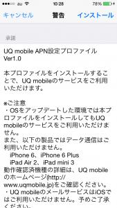 uq_08